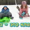 реклама у блогера family_brovchenko