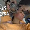 реклама у блогера anapkamake73