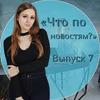 реклама на блоге solnze_mc