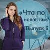 разместить рекламу в блоге solnze_mc