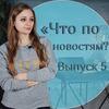 заказать рекламу у блогера solnze_mc