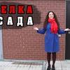 новое фото prozotova