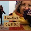 новое фото masha_zhukovaa