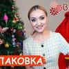 реклама в блоге atmosferaschastya