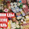 новое фото svetlana_bisyarina