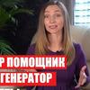 фото на странице svetlana_bisyarina