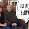 фото на странице irina.sokovykh
