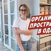 фотография oliakachanova