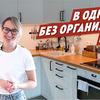 новое фото oliakachanova