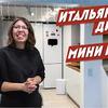 реклама на блоге oliakachanova