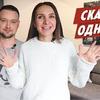 заказать рекламу у блоггера oliakachanova