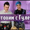 фото tatarkafm
