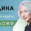 заказать рекламу у блогера Виктория Литвиненко
