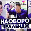 реклама в блоге skrillexdoc