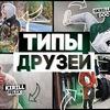 реклама у блоггера skrillexdoc