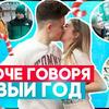 разместить рекламу в блоге skrillexdoc