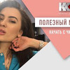 заказать рекламу у блоггера khokaterina