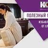 реклама у блоггера khokaterina