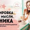 разместить рекламу в блоге lazylady_official
