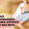 заказать рекламу у блогера lazylady_official