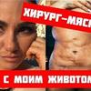 реклама у блогера lubyatinka