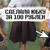 фото на странице eveliinushkaa