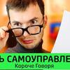 реклама на блоге timtimich02