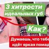 разместить рекламу в блоге Саша Коршун