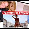 заказать рекламу у блоггера Саша Коршун