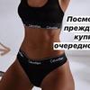 заказать рекламу у блогера anastasia.bulla