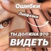 реклама у блогера anastasia.bulla