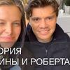 разместить рекламу в блоге golomazdina