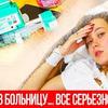 фото на странице anny_mayy