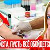 реклама в блоге anny_mayy