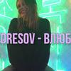 реклама у блогера nastyamiani