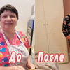 реклама в блоге ekaterina_saibel