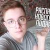 фото на странице lev_hovanskiy