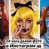 реклама у блогера dark_princess_youtube