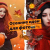 лучшие фото dark_princess_youtube