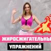 реклама в блоге dashaivson