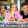 фото sophanabatchikova