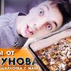 разместить рекламу в блоге andrewglazunov