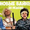 реклама у блоггера gan_13_
