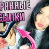 реклама на блоге dankilove