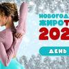 реклама в блоге juliasmolnaya