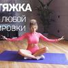 реклама у блоггера juliasmolnaya