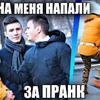 фотография ivanefirov
