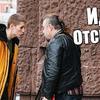 новое фото ivanefirov