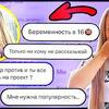разместить рекламу в блоге lisova_of