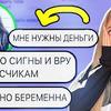 заказать рекламу у блогера lisova_of